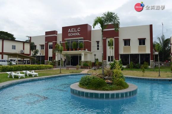 AELC 語言學校 (第一校區)