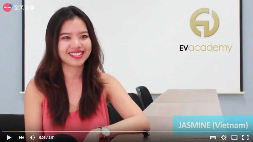 EV 宿霧語言學校,屬於斯巴達校風,提供專業考試密集課程:雅思、多益、托福