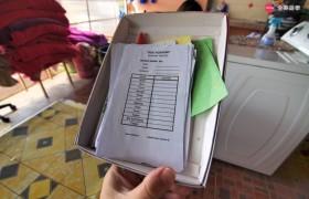 TALK E&E 多益校區 免費洗衣表單