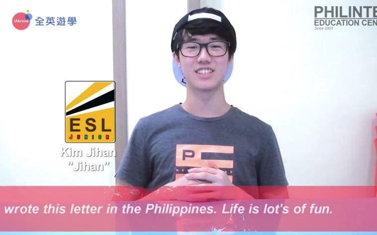 Philinter 韓國學生 Jihan 遊學心得:青少年 ESL 課程