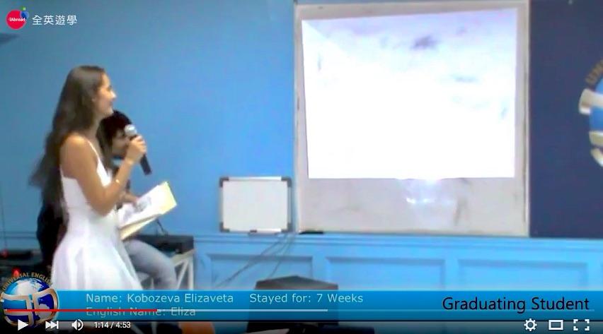 《3D 語言學校》俄國正妹學生 Eliza,畢業典禮分享在宿霧7週的遊學心得
