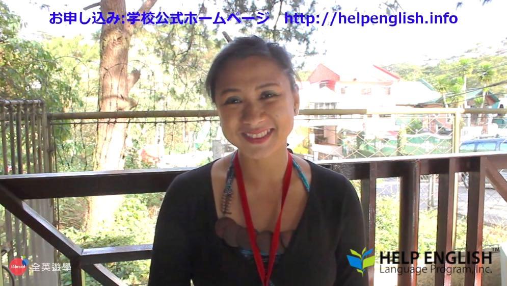 《HELP 語言學校-雅思多益校區》Karen 老師訪談