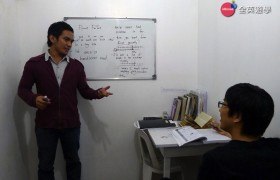 A&J e-EduDC 語言學校一對一上課實況