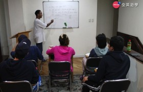 A&J e-EduDC 語言學校_外師團體課