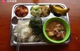 3D語言學校_學生餐廳2