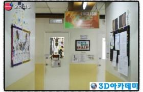 3D語言學校_EOP zone