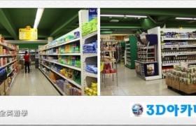 3D語言學校_JY Square MAll 超市