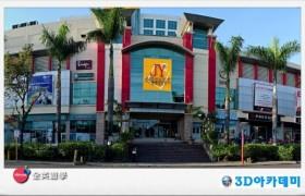 3D語言學校_JY Square MAll