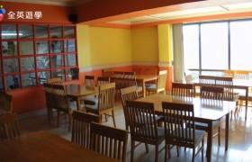 Canteen 2