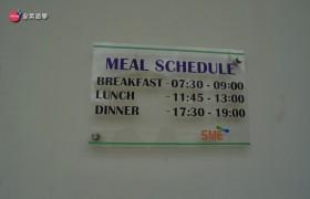 SME語言學校學生餐廳-1