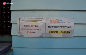 SME語言學校環境-3
