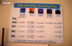 SME語言學校環境-5