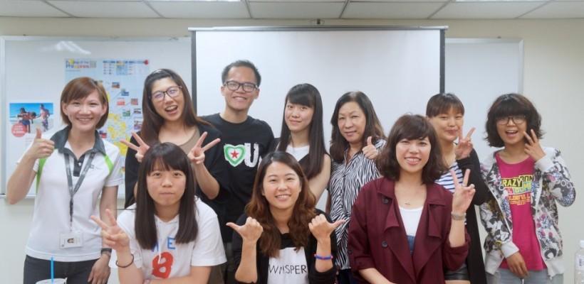 澳洲保證工作說明會圓滿成功!菲律賓進修英文+澳洲保證工作+打工保險小常識,無敵分享會~收穫滿滿