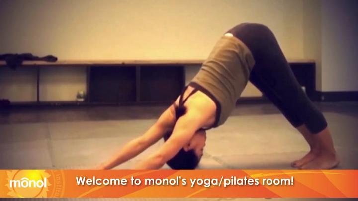 MONOL 碧瑤語言學校免費瑜珈&皮拉提斯課,學英文+瘦身減肥一舉兩得