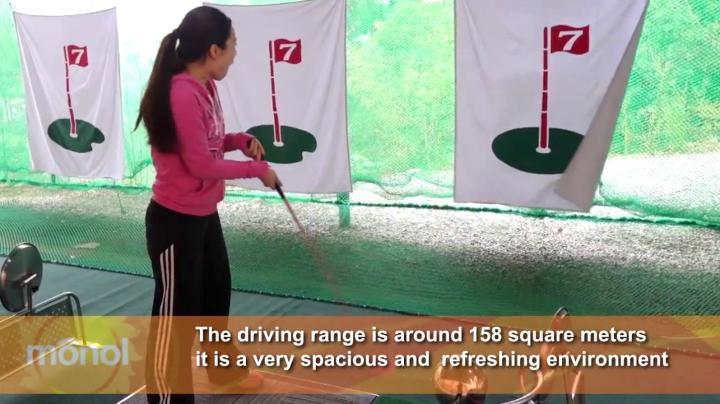 Monol 語言學校,校內免費高爾夫球課,由國手級教練教你打高爾夫球!