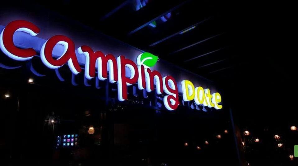 碧瑤露營餐廳,啤酒便宜食物好吃,Camping Date Chicken & Pizza,菲律賓遊學必吃餐廳