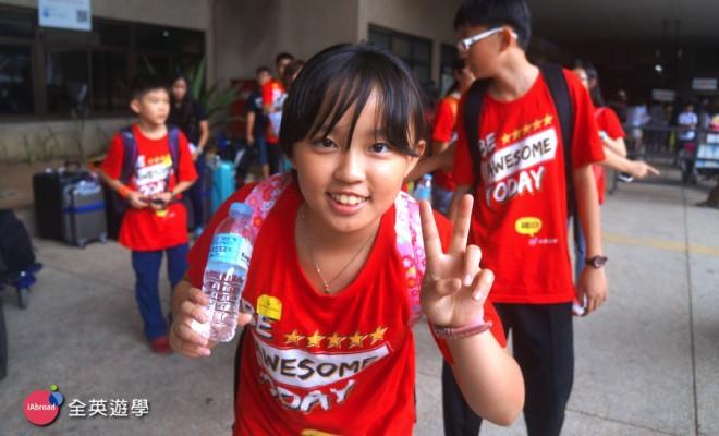 菲律賓遊學團出發!第一天行程全紀錄:學校接機+入學測驗+新生訓練+換錢&買日用品 (補充:未滿15歲小朋友簽證資料)