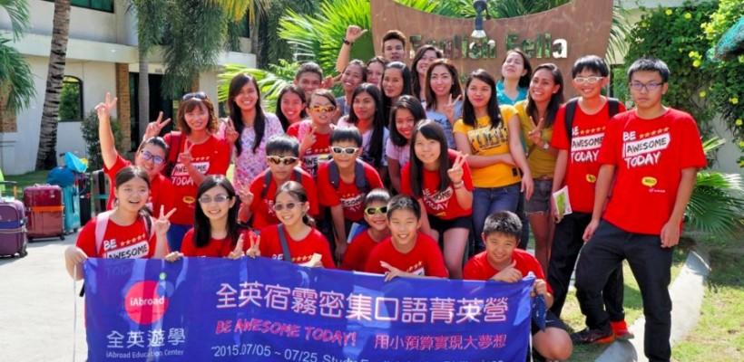 菲律賓遊學團九大特色~小朋友&爸爸媽媽口碑推薦!全英遊學顧問全程陪同,嚴格篩選學校環境與師資,孩子快樂安全學英文!(以下都是全英遊學真實的學生照片喔~))