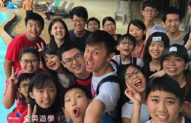 《Blue Ocean 宿霧語言學校》全英菲律賓青少年遊學團
