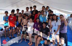 全英菲律賓遊學團,全台唯一專師隨團,全程照顧,青少年專業英語課程,口說進步快