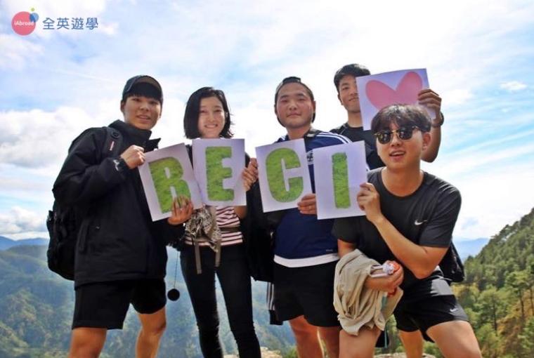 BECI 學校週末活動- Mt. Ulap 爬山