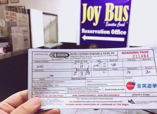 【3分鐘懂碧瑤:Joy Bus 網路訂票教學】馬尼拉 – 碧瑤巴士線上刷卡訂票,懶人包圖多 ~(2018年更新)!