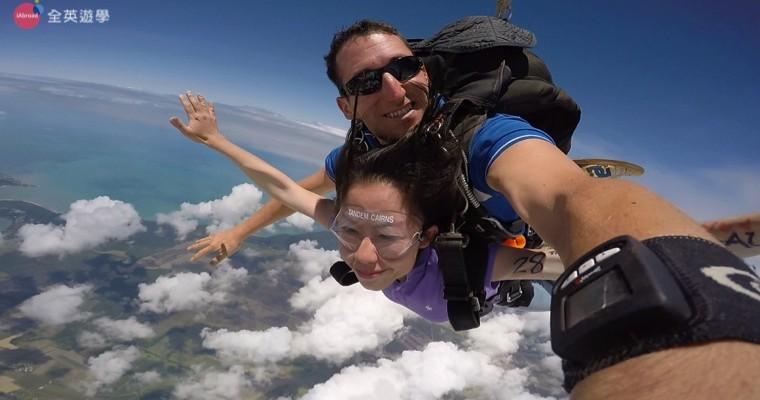 ▲ 28歲生日這天來凱恩斯高空跳傘 Sky diving ,體驗雲端飛翔的刺激感,一生一定要嘗試一次!