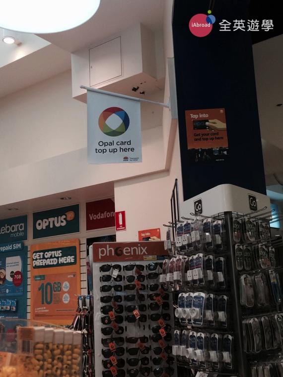 ▲ 在雪梨只要看到有圖中 opal card 標誌的商店,都可以儲值 (Top up 就是加值的意思!)
