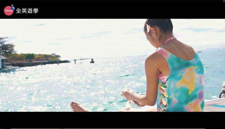 《SMEAG 語言學校》週末活動:宿霧 Caubian Island 跳島