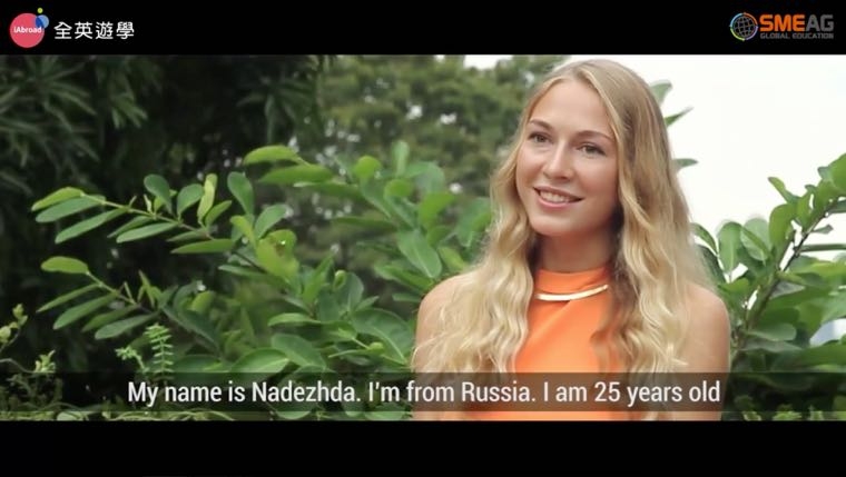 SMEAG 語言學校-俄羅斯學生訪談