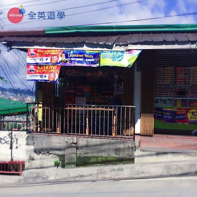 ▲ 菲律賓雜貨店林立