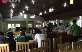 BECI 碧瑤語言學校學生餐廳