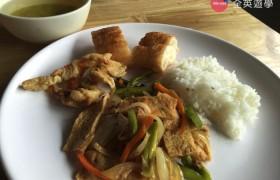 BECI 碧瑤語言學校學生餐廳-午餐