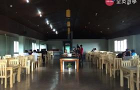 BECI 碧瑤語言學校-學生餐廳