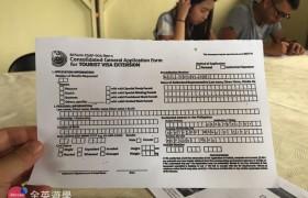 BECI 碧瑤學校學生報到第一天,菲律賓延簽申請表