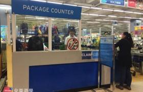 BECI 碧瑤學校學生報到第一天,SM Mall 超市寄物櫃,旁邊有換錢的地方