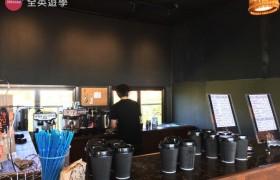 BECI 碧瑤語言學校附設咖啡廳
