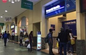BECI 碧瑤學校學生報到第一天,SM Mall 申辦電話預付卡