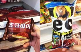 BECI 碧瑤語言學校,福利社販售零食