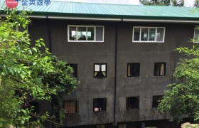 BECI 碧瑤學校-教學大樓