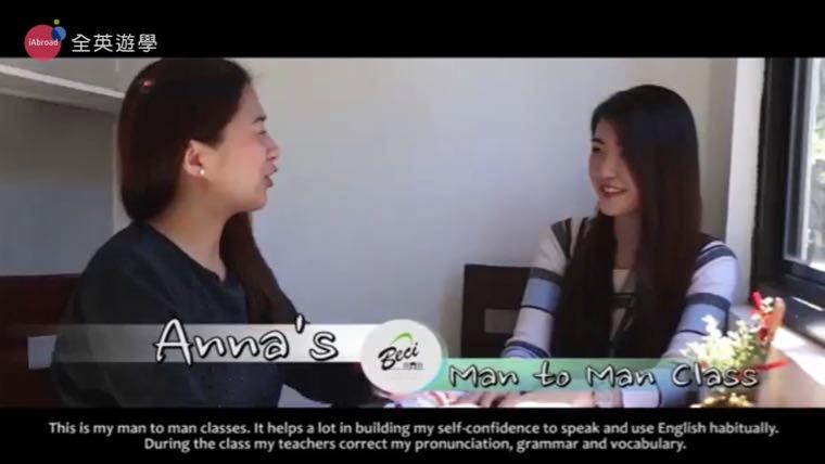 BECI 語言學校介紹:台灣學生的一天