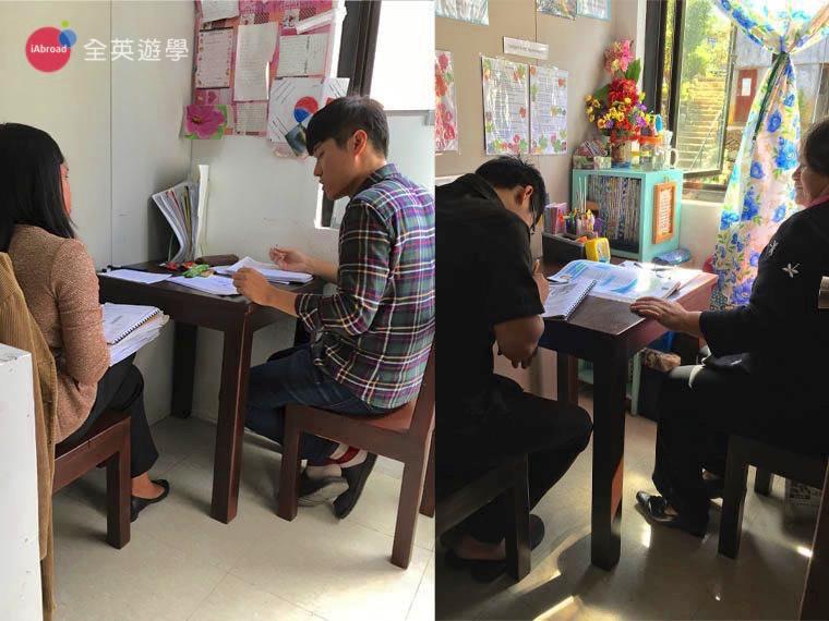 BECI 語言學校-一對一課程