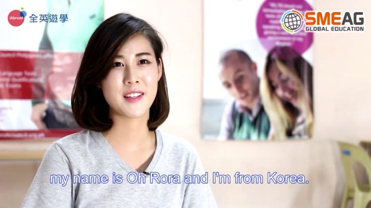 SMEAG 語言學校-韓國學生訪談