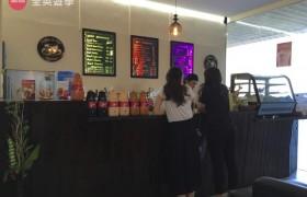 SMEAG 宿霧學校-多益托福校區-咖啡廳