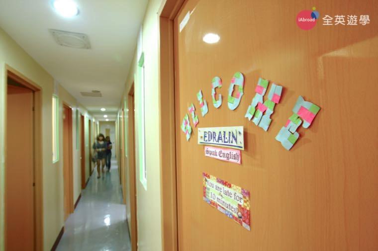 SMEAG 宿霧學校-多益托福校區-教室走廊