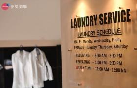 SMEAG 宿霧學校-多益托福校區-宿舍洗衣服務
