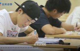 SMEAG 新生到校第一天,參加入學測驗