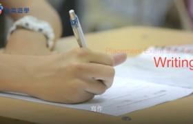 SMEAG 新生到校第一天,參加入學測驗-英文寫作