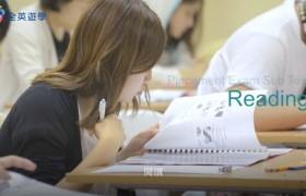 SMEAG 新生到校第一天,參加入學測驗-英文閱讀