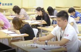 SMEAG 入學測驗是為了瞭解學生的英文能力,進行程度分班